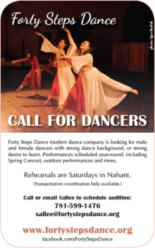 40SD-Call-for-Dancers-handouts-color
