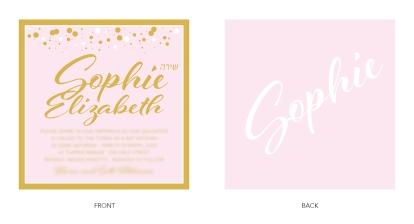 Sophie Invite Preview